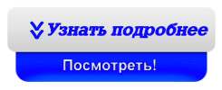 Для Windows 8